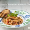 Roasted tomato and Kalamata Olive Pasta©RhondaAdkinsPhotography 2014